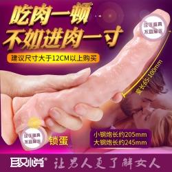 【情趣用品】爱巢取悦 钢炮玉茎控时延长套环(限价35-39)
