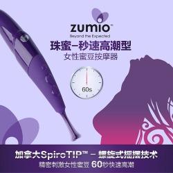 【女用器具】乐易 Zumio珠蜜秒速外部刺激(限价1790)