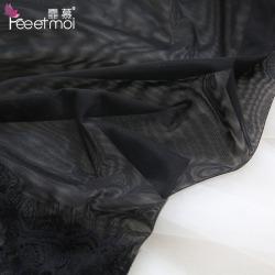 【情趣内衣】【天猫专区】霏慕一字肩睡裙装7745(限价销售)