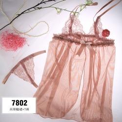 【情趣内衣】【天猫专区】 霏慕网纱蕾丝深V前开叉睡裙7802【限价销售】