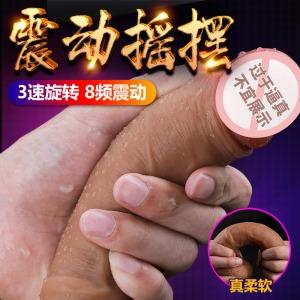 【女用器具】谜姬 荣耀男根液态硅胶仿真阳具(限价做完不做)