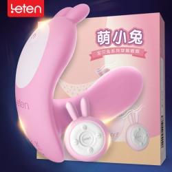 【女用器具】leten雷霆 宝贝兔系列穿戴蝴蝶(限价168)