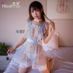 【情趣内衣】霏慕围裙式女佣套装7916(限价销售)