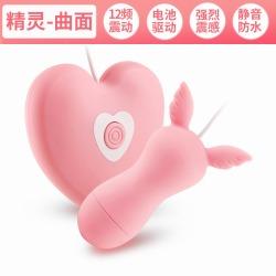 【情趣用品】谜姬 爱心跳蛋mnno(限价)充电款已上架