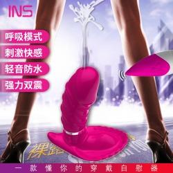 【女用器具】INS 呼吸宠贝无线遥控穿戴(限价298元)
