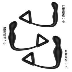 【男用器具】取悦  一代男用锁阳电动塞(限价99)图片已更新