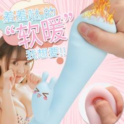 【女用器具】JEUSN/久兴  羞羞哒软头震动棒女用外部刺激(限价179)