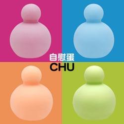 【男用器具】EXE CHU蛋  (限价59元)