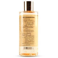 【情趣用品】谜姬 金装水溶性玻尿酸润滑 (限价49 ,活动限价39)