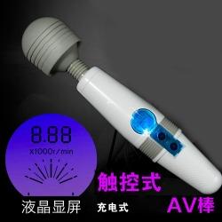 【女用器具】LUOGE罗格 液晶触控经典自卫棒(注意充电款是充电线)