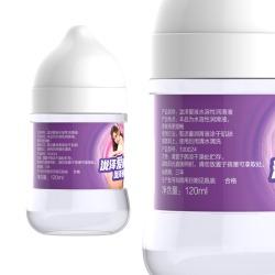 【情趣用品】leten雷霆  女优爱液水溶性润滑液(限价)