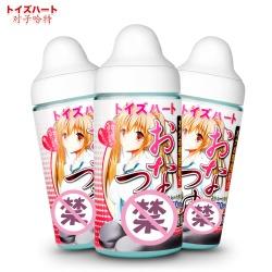 【情趣用品】对子哈特 妹汁 情趣润滑(限价89元)(预计5月5号到货)