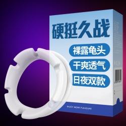 【情趣用品】leten雷霆包皮阻复环(限价45元)