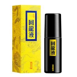 【情趣用品】耐氏 回龙液男士喷剂(限价148,活动限价128)