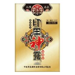 【情趣用品】古圣堂 印度神油(印甲神露) 控时湿巾控时喷剂(限价3.5元)