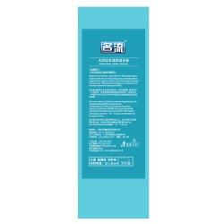 【避孕套】名流 至薄002  安全避孕套(零售限价18)