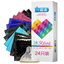 【避孕套】名流 激情6合1 24只套装 (现名字 冰火六合一) 120盒/件