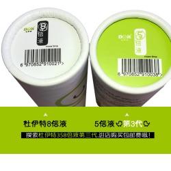 【情趣用品】杜伊特DOIT 杜伊特358倍液3代(限价65-70元)
