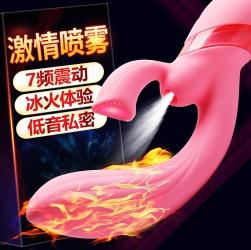 【女用器具】Cokelife 喷雾加温震动棒(限价)