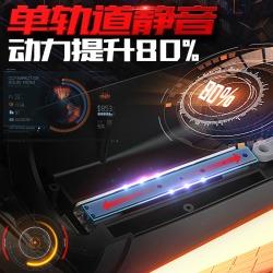 【男用器具】Rends A10 HEAT电动加温飞机杯(限价399元)(厂家停产,做完不做)