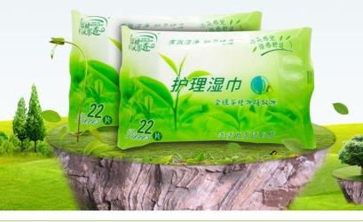 【情趣用品】雅润 洁阴清洗湿巾22片装(限价5元)新老包装交替发货;图片已更新