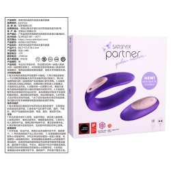 【女用器具】satisfyer Partner Plus亲密伴侣升级版