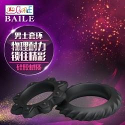 【情趣用品】百乐 男士套环阻复环B款(限价28)