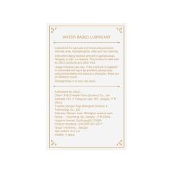 【情趣用品】ZALO 盒装润滑啫喱(限价28元)