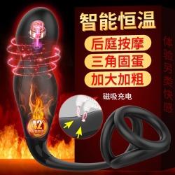 【男用器具】取悦 二代锁阳电动后庭肛塞 (限价139-149元)