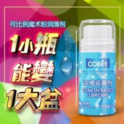 【情趣用品】可比例 浓缩润滑液魔术粉人体润滑剂(限价29.8元)