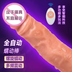 【女用器具】EVO 亚洲舞神蠕动震动劲根 仿真阳具(限价289)
