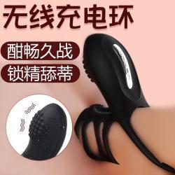 【情趣用品】羞羞哒 无线震动环(限价168)