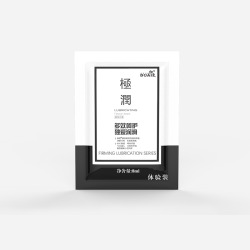 【情趣用品】独爱 8ml单包润滑 新包装(限价3元)图片已更新