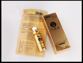 【情趣用品】人初油 白金男用喷剂(限价78)