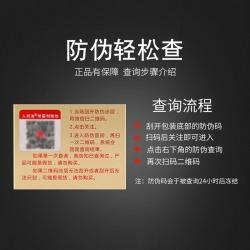 【情趣用品】人初油 金装加强版人初油男用喷剂(限价39)