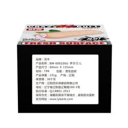 【男用器具】百乐 伊萨贝儿男用名器(限价49)
