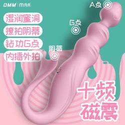 【女用器具】DMM-MAA 悦庭美人鱼后庭按摩震动器(限价99)