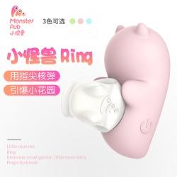 【情趣用品】小怪兽 ring震动指环跳蛋(限价119)