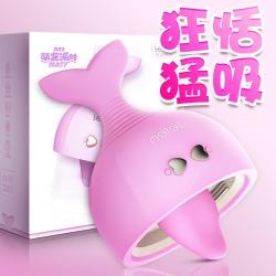 【女用器具】leten雷霆暴风 亲吻鱼乳房按摩器外部刺激(限价268)