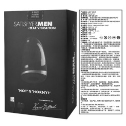 【男用器具】Satisfyer Men 战神飞机杯 (限价349)