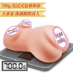 日本【男用器具】YouVenus(播多也结一)名器 阴臀倒模(限价369元)