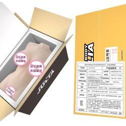 日本【男用器具】WILDONE JULIA朱丽叶 倒模(限价4499元)(下单请联系产品负责人)