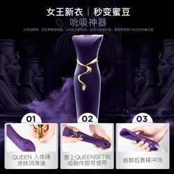【女用器具】 ZALO Queen女王G点波动按摩棒2个独立包装套装组合(限价998)
