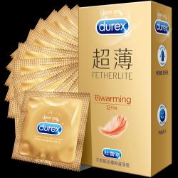 【避孕套】杜蕾斯 热感超薄装
