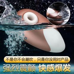 【女用器具】Satisfyer Pro Deluxe激爽优雅吸吮式外部刺激按摩(限价259)