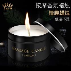 【情趣用品】zalo 低温蜡烛调情按摩油 (限价98)(做完不做)