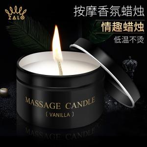 【情趣用品】zalo 低温蜡烛调情按摩油 (限价98)