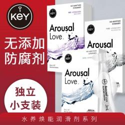 【情趣用品】KEY水养焕能润滑剂 (限价)图片包已更新