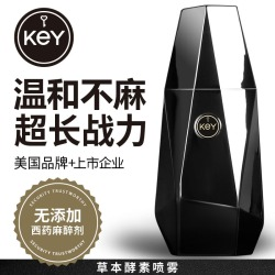【情趣用品】KEY 男士劲能喷雾10ml(限价499元)