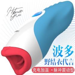 【男用器具】leten雷霆暴风 浴火红唇女优发音加温飞机杯(限价268)